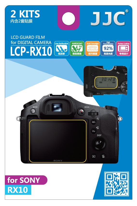 JJC LCD Bescherming Sony