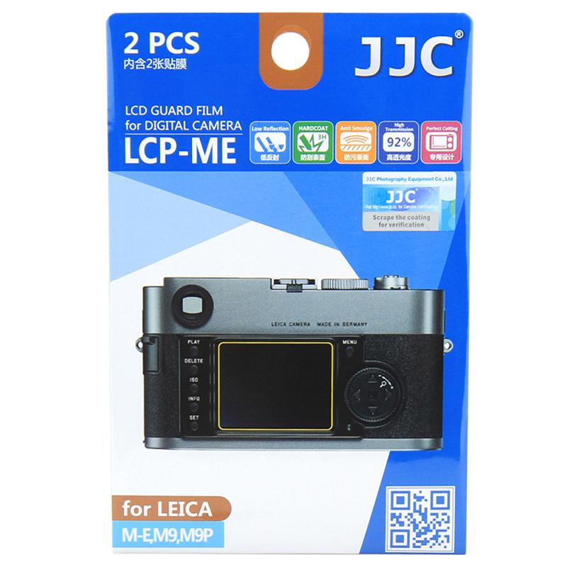 JJC LCD Bescherming Leica