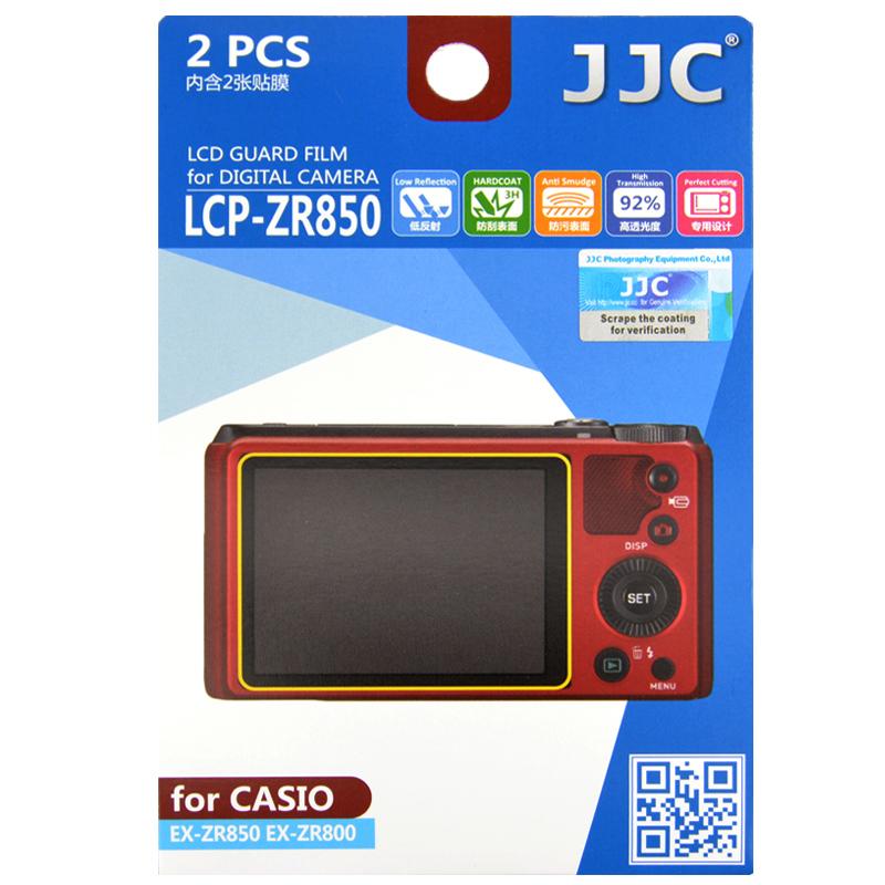 JJC LCD Bescherming Casio