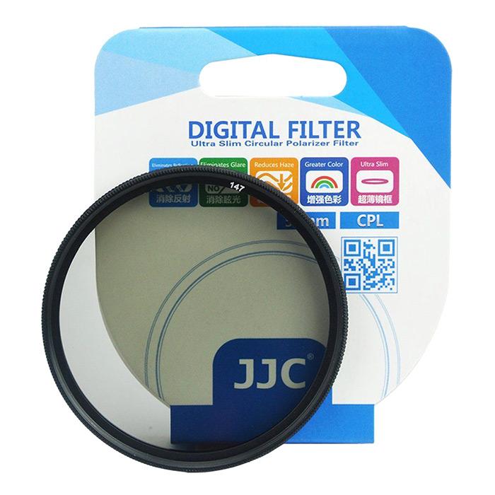 JJC Filters CPL