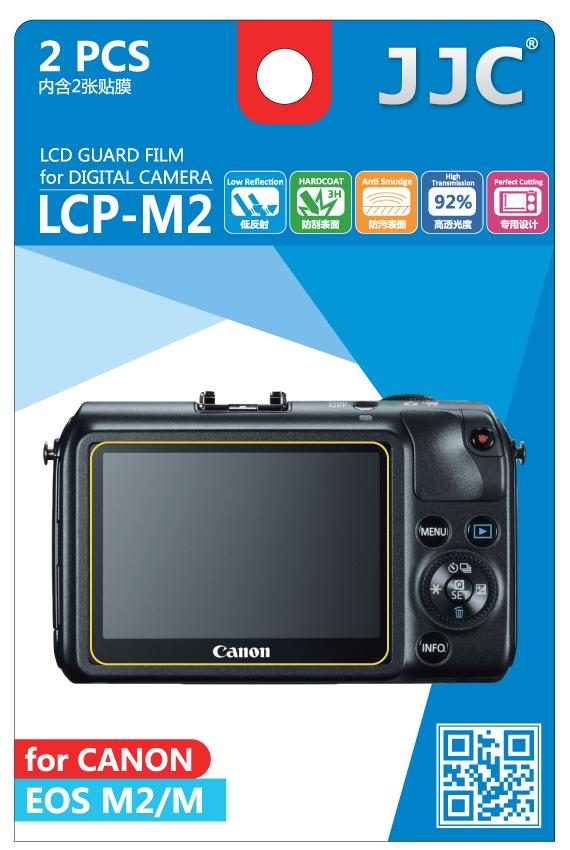 JJC LCD Bescherming Canon Compact en Video