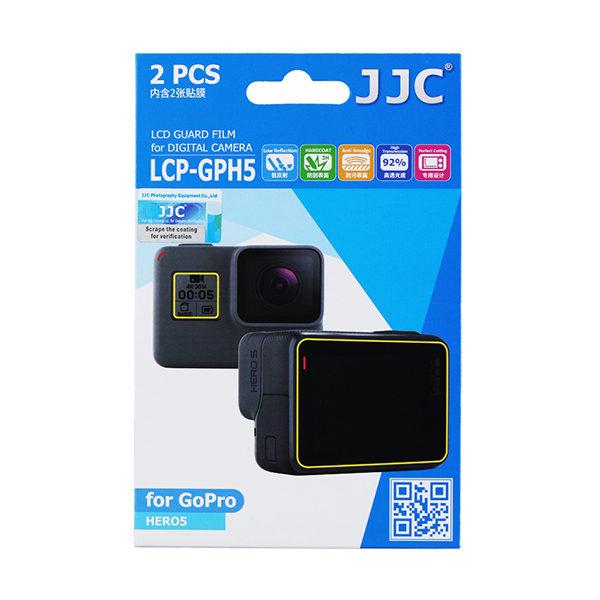 JJC LCD Bescherming Gopro